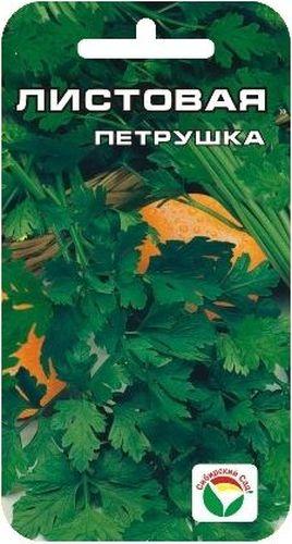 Семена Сибирский сад Петрушка. ЛистоваяBH-SI0439-WWСреднеспелый сорт. Дает мощную зеленую розетку. Листья крупные, ярко-зеленые, сочные. Сорт зимостойкий, быстро отрастает после срезки.