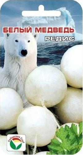 Семена Сибирский сад Редис. Белый медведь, 2 гTF-14AU-12Крупный, сочный сорт сибирской селекции. Сорт среднеспелый, плоды округлые, белые, сочные и плотные. Характеризуются приятным полуострым вкусом, устойчивостью к цветушности и дряблению. Хорошо приспособлен к условиям Западной Сибири и Алтая. Пригоден для посадки в весенний и летне-осенний период.Для ускорения процесса всхожести семян, оздоровления растений, улучшения завязываемости плодов рекомендуется пользоваться специально разработанными стимуляторами роста и развития растений.Вес: 2 г.