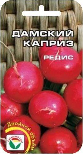 Семена Сибирский сад Редис. Дамский каприз двойной объемBH-SI0439-WWРаннеспелый, крупный, ярко-красный, прозрачно-белая мякоть, не дрябнет, прекрасно подходит для сибирских условий.