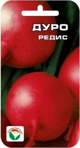 Семена Сибирский сад Редис. Дуро (суперкрупный), 2 г12727Раннеспелый суперкрупный сорт редиса (срок 20-25 дней). Корнеплоды розово-красные, диаметром до 10 см. Мякоть белая, сочная, сладкая, слабоострого вкуса. Сорт не склонен к цветушности, отличается стабильной урожайностью, способностью длительное время сохранять товарные качества плодов. Посев производят с ранней весны до конца августа на глубину 1-2 см по схеме 7х7 см. Для ускорения процесса всхожести семян, оздоровления растений, улучшения завязываемости плодов рекомендуется использовать специально разработанные стимуляторы роста и развития растений.Вес: 2 г.