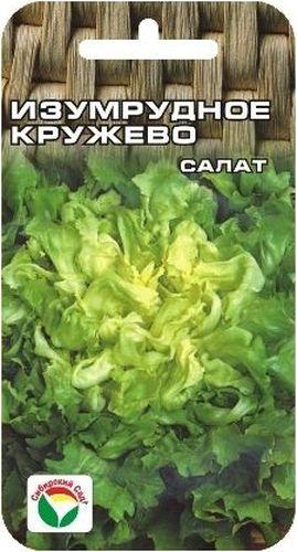 Семена Сибирский сад Салат. Изумрудное кружево, 0,5 г106-026Среднеранний листовой сорт универсального назначения. Образует плотную полуприподнятую розетку ярко-зеленых сильногофрированных листьев. Листья хрустящие, нежной консистенции и высоких вкусовых качеств. Сорт рекомендуется для выращивания в открытом и защищенном грунте. Урожайность 3-5 кг с 1 м2.