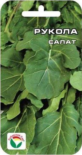 Семена Сибирский сад Салат. Рукола, 0,5 гCAD300UBECДеликатесное салатное растение с сочными перистыми листьями, собранными в прикорневую розетку высотой до 60 см. Имеет ярко выраженный аромат и острый горчично-ореховый привкус. Листья руколы добавляют в салаты, пиццу, используют как острый гарнир к мясным и рыбным блюдам. Рукола обладает мочегонным, лактогенным, антибактериальным действием, стимулирует работу желудочно-кишечного тракта, способствует улучшению аппетита, благоприятствует усвоению пищи, укрепляет нервную систему, стабилизирует кровяное давление. Рукола - очень неприхотливое растение, ее легко можно вырастить из семян в горшке на подоконнике или в открытом грунте на даче. Высаживать на подоконнике можно с марта, а в открытой почве в средней полосе России - с середины апреля. Необходимо придерживаться расстояния между растениями в ряду 8-10 см. а между рядами - 30-40 см. Руколу необходимо поливать через день, никакого другого ухода не требуется. Тогда вы целое лето и осень сможете наслаждаться ее необычным вкусом. По мере роста руколы ее аромат усиливается. Учтите, что рукола быстро впитывает нитраты, поэтому злоупотреблять удобрениями не стоит.