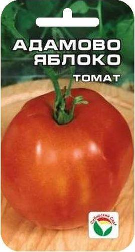Семена Сибирский сад Томат. Адамово яблоко, 20 штSS 4041Среднеспелый сорт сибирской селекции с красивыми крупными плодами массой до 500 г. Растение среднерослое, высотой 1-1,3 м. Плоды красные, блестящие, округлой формы, мясистые, с небольшим количеством семян. Выращивается в один-два стебля в открытом грунте и пленочных теплицах. Урожайность 4-5 кг с одного растения. Сорт хорошо реагирует на полив и подкормки комплексными минеральными удобрениями. Для ускорения процесса всхожести семян, оздоровления растений, улучшения завязываемости плодов рекомендуется пользоваться специально разработанными стимуляторами роста и развития растений.