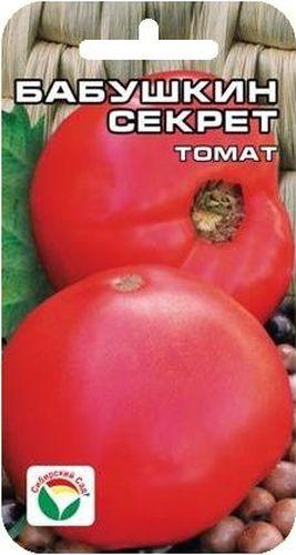 Семена Сибирский сад Томат. Бабушкин секрет, 20 шт787502Приятный сюрприз для садоводов - очень крупноплодный сорт томата сибирской селекции, со сладкими и мясистыми плодами массой до 1 кг, среднеспелый. Для пленочных укрытий и теплиц, требует формирования куста и подвязки. Растение высотой 150-170 см, индетерминантного типа. Плоды плоскокруглые, красно-малинового цвета, малосеменные, отличных вкусовых качеств. Прекрасно подходят для потребления в свежем виде и зимних заготовок. Посев на рассаду производят за 50-60 дней до высадки растений на постоянное место. Оптимальная постоянная температура прорастания семян 23-25°С. При высадке в грунт на 1 м2 размещают 2-3 растения. Для получения наиболее крупных плодов требуется своевременное пасынкование. Сорт хорошо реагирует на полив и подкормки комплексными минеральными удобрениями. Для ускорения процесса всхожести семян, оздоровления растений, улучшения завязываемости плодов рекомендуется пользоваться специально разработанными стимуляторами роста и развития растений.