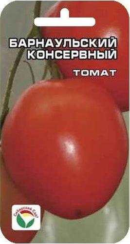 Семена Сибирский сад Томат. Барнаульский консервный, 20 шт13Скороспелый, детерминантный сорт для открытого грунта. Пригоден для посева в открытый грунт. Куст высотой 30-40 см. Плоды ярко-красные, массой, массой 65-80 г, удлиненной формы, плотные и красивые. Рекомендуется для потребления в свежем виде и цельноплодного консервирования. Посев на рассаду производят за 50-60 дней до высадки растений на постоянное место. При высадке в грунт на 1 м2 размещают 5 растений. Сорт хорошо реагирует на полив и подкормки комплексными минеральными удобрениями. Не требует пасынкования. Для ускорения процесса всхожести семян, оздоровления растений, улучшения завязываемости плодов рекомендуется использовать специально разработанные стимуляторы роста и развития растений.