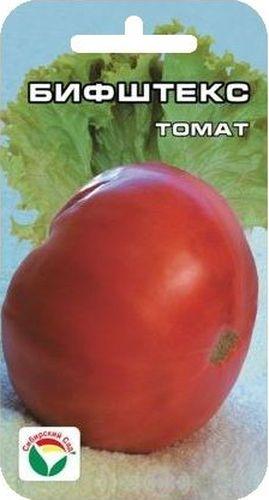 Семена Сибирский сад Томат. Бифштекс, 20 штCLP446Крупноплодный среднеранний сорт томатов, с очень плотной сахаристой мякотью с малым количеством семян. Период от высадки рассады до начала плодоношения 80-85 дней. Растение индетерминантное, рекомендуется для выращивания в пленочных теплицах. Плоды красного цвета, плоскоокруглой формы, массой 300-400 грамм, превосходного вкуса, не растрескиваются на растении. Салатного назначения. Сорт устойчив к кладоспориозу, вирусу табачной мозаики. Урожайность до 8 кг с 1 м2. Посев на рассаду производят за 50-60 дней до высадки растений на постоянное место. Оптимальная постоянная температура прорастания семян 23-25°С. При высадке в грунт на 1 м2 размещают 3 растения. Сорт хорошо реагирует на полив и подкормки комплексными минеральными удобрениями. Выращивается в 1-2 стебля с подвязкой и пасынкованием.