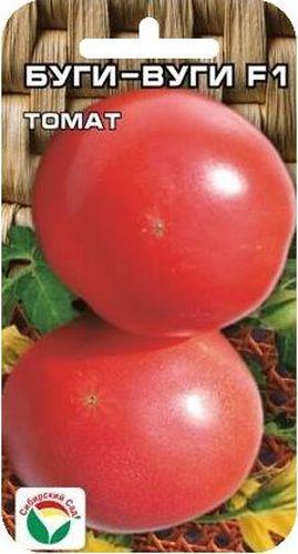 Семена Сибирский сад Томат. Буги-вуги, 15 штNN-609-SW-YТоматы обладают высокой урожайностью, великолепными товарными качествами, комплексной устойчивостью к заболеваниям и, самое главное, сохраняют замечательный вкус и запах, в отличии от многих зарубежных аналогов. Созревание плодов через 100-103 дня после появления всходов. Растение высотой до 130 см. Плоды плоскоокруглые, гладкие, плотные, равномерной розовой окраски без зеленого пятна у плодоножки, массой до 300 г, прекрасных вкусовых качеств и с хорошей транспортабельностью. Гибрид устойчив к вирусу табачной мозаики, фузариозу, мучнистой росе. Предназначен для выращивания в теплицах любых типов. Урожайность до 15 кг с 1 м2. Посев на рассаду производят за 50-60 дней до высадки растений на постоянное место. Оптимальная постоянная температура прорастания семян 23-25°С. При высадке в грунт на 1 м2 размещают 3 растения. Гибрид отзывчив на внесение удобрений и технологию возделывания. Выращивается в 1-2 стебля с подвязкой и пасынкованием.