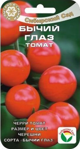 Семена Сибирский сад Томат. Бычий глаз, 20 штBH-SI0439-WWНовый сорт раннего (90-95 дней) срока созревания. Украсит ваш участок и угостит сладкими и сочными плодами. Темно-бордовые томаты, напоминающие черешню понравится любителям оригинального и нового. Рекомендуется для выращивания в защищенном грунте. Куст необыкновенно декоративен, сделает вашу теплицу красивой и нарядной. Растение индетерминантное, высотой до 2 м. Две первые кисти простые, с 10-12 округлыми томатами массой до 30 г, последующие кисти с 30-40 плодами. Созревание томатов в кисти почти одновременное, сбор можно вести укороченными кистями и отдельными плодами. Отличается повышенным содержанием ликопина и сахаров (более 4,5%), сочетая прекрасный вкус и дополнительную пользу для организма. Используется для еды в свежем виде, декорирования различных блюд, превосходны для консервации. При необходимости защиты от фитофтороза и альтернариоза рекомендуется проводить профилактические обработки томатов. Первое опрыскивание - в стадии 4-6 настоящих листьев, последующие - с интервалом 7-10 дней, но не позднее 20 дней до начала сбора плодов.