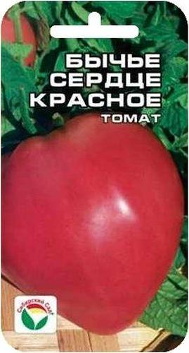 Семена Сибирский сад Томат. Бычье сердце красное, 20 штBP-00000433Среднеспелый сорт-гигант для защищенного грунта. Прекрасно подходит для садоводов, предпочитающих выращивать в теплицах крупноплодные сорта томатов. Растение индетерминантное, мощное, высотой 1,5-2 м, что позволяет полностью использовать объем теплицы. Плоды любимой всеми сердцевидной формы, красные, мясистые, великолепного вкуса. Впечатляет размер плодов - от 400-600 г до 1,5 кг, причем, чем лучше уход за растением, тем крупнее плоды и обильнее урожай. Посев на рассаду производят за 50-60 дней до высадки растений на постоянное место. При высадке в грунт на 1 м2 размещают 3 растения. Выращивается в 2 стебля с подвязкой и пасынкованием. Для ускорения процесса всхожести семян, оздоровления растений, улучшения завязываемости плодов рекомендуется пользоваться специально разработанными стимуляторами роста и развития растений.