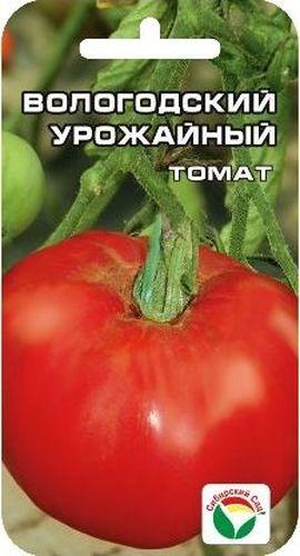 Семена Сибирский сад Томат. Вологодский урожайный, 20 штTF-14AU-12Среднеранний детерминантный очень урожайный сорт для открытого грунта и пленочных укрытий. Куст раскидистый высотой до 1 м. Плоды ярко-красные, плоско-округлые, средней массой 250-400 г, универсального назначения. Сорт отличается дружной и мощной отдачей урожая. В благоприятный год с одного куста можно собрать до 4 кг вкусных, мясистых плодов. Посев на рассаду производят за 50-60 дней до высадки растений на постоянное место. При высадке в грунт на 1 м2 размещают 3-5 растений. Сорт хорошо реагирует на полив и подкормки комплексными минеральными удобрениями. Пасынкование умеренное. Для ускорения процесса всхожести семян, оздоровления растений, улучшения завязываемости плодов рекомендуется использовать специально разработанные стимуляторы роста и развития растений.