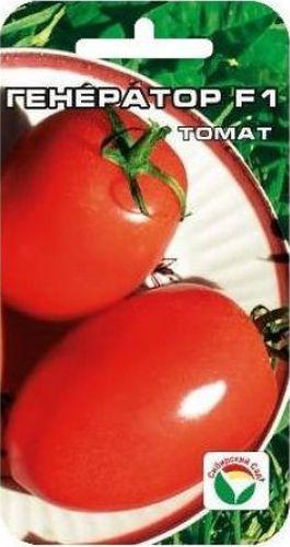Семена Сибирский сад Томат. Генератор, 15 штF0150739RAВеликолепный скороспелый гибрид сибирских селекционеров для открытого грунта. Куст обыкновенный, низкий, высотой до 50 см, пасынкуется до первой кисти. Формирует кисти с 5-7 выровненными гладкими овальными плодами красного цвета массой 120-150 г. Плоды вкусные, очень плотные, не мнутся, идеально подходят для засолки и консервирования. Урожайность гибрида высокая - до 8 кг с 1 м2.Посев на рассаду производят за 50-60 дней до высадки растений на постоянное место. Оптимальная постоянная температура прорастания семян 23-25°С. При высадке в грунт на 1 м2 размещают 3-5 растений. Сорт хорошо реагирует на полив и подкормки комплексными минеральными удобрениями.Для ускорения процесса всхожести семян, оздоровления растений, улучшения завязываемости плодов рекомендуется пользоваться специально разработанными стимуляторами роста и развития растений.