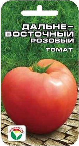 Семена Сибирский сад Томат. Дальневосточный, 20 шт семена сибирский сад томат дульсинея 20 шт