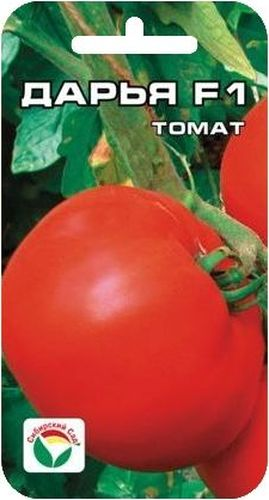 Семена Сибирский сад Томат. Дарья, 15 штBP-00000305Гибрид очень ранний (85-88 дней после появления всходов). Куст среднеоблиственный, высотой 90-110 см. Плоды круглые, ярко-красные, гладкие, блестящие и очень плотные, массой 120-160 г. Вкусовые качества достойны самой высокой оценки. Гибрид пригоден для производства ранней товарной продукции в пленочных теплицах и открытом грунте. Урожайность составляет 16-18 кг с 1 м2. При высадке в грунт на 1 м2 размещают3-4 растения. Выращивают в 1-2 стебля с подвязкой и пасынкованием.
