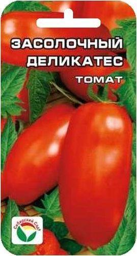 Семена Сибирский сад Томат. Засолочный деликатес, 20 штBP-00000412Высокоурожайный среднеспелый сорт, предназначенный для засолки и консервирования. Растение высотой до 1 м, выращивается в открытом грунте и пленочных укрытиях. Кисти обильно нагружены удлиненно-сливовидными ярко-красными плодами массой до 100 г. Плотные мясистые плоды не лопаются при консервировании и имеют отличный товарный вид и вкус как в свежем, так и в консервированном виде. Посев на рассаду производят за 50-60 дней до высадки растений на постоянное место. Оптимальная постоянная температура прорастания семян 23-25°С.При высадке в грунт на 1 м2 размещают 3-4 растения. Сорт хорошо реагирует на полив и подкормки комплексными минеральными удобрениями. Выращивается в 2 стебля с подвязкой и пасынкованием до первой кисти.Для ускорения процесса всхожести семян, оздоровления растений, улучшения завязываемости плодов рекомендуется пользоваться специально разработанными стимуляторами роста и развития растений.
