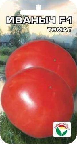Семена Сибирский сад Томат. Иваныч, 15 шт13Ультраранний розовоплодный гибрид (от всходов до начала созревания 90 дней) для производства ранней продукции в пленочных теплицах и открытом грунте. Растение детерминантное, компактное, высотой 70 см. Первое соцветие закладывается над 5-м листом. Кисть с 5-6 плодами. Плоды плоско-округлые, ярко-розовые, крупные, массой до 200 г, плотные, блестящие, транспортабельные. Урожайность за первые два сбора 11-12 кг/м2, общая 18-20 кг/м2. Назначение универсальное. Ценится за высокую стабильную урожайность, раннее и дружное созревание, отличные вкусовые и товарные качества плодов, устойчивость к заболеваниям. Выращивается в открытом и защищенном грунте. Высаживают 50-дневную рассаду с расстоянием в ряду 25-30 см, между рядами - 50-90 см. Формируют в 1-2 стебля.