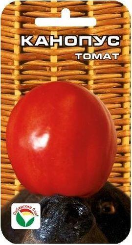 Семена Сибирский сад Томат. Канопус, 20 штBP-00000280Крупноплодный, среднеспелый сорт сибирской селекции. Растение низкорослое, высотой 55-60 см, выращивается в открытом грунте (без пасынкования) и в пленочных теплицах (при формировании куста в 2 стебля). Плоды овальной формы, крупные (до 600 г), очень лежкие. Более мелкие плоды прекрасно подходят для цельноплодного консервирования. Сорт довольно устойчив к грибковым заболеваниям и неблагоприятным погодным условиям, отзывчив к минеральным подкормкам и поливам. Урожайность - до 4-5 кг с куста. На 1 м2 размещают 2-3 растения.Сорт хорошо реагирует на полив и подкормки комплексными минеральными удобрениями. Для ускорения процесса всхожести семян, оздоровления растений, улучшения завязываемости плодов рекомендуется пользоваться специально разработанными стимуляторами роста и развития растений.