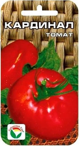Семена Сибирский сад Томат. Кардинал, 20 штBP-00000305Популярный сорт крупноплодного томата. Среднеспелый, индетерминантного типа, высотой 100-190 см. Плоды красивой сердцевидной формы, ярко-малиновой окраски, массой до 900 г. Очень мясистые и вкусные. Используются в свежем виде и для заготовок на зиму. Выращивается в 1-2 стебля в пленочных укрытиях и открытом грунте.