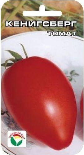 Семена Сибирский сад Томат. Кенигсберг, 20 шт2182Среднеспелый сорт сибирских селекционеров-любителей. Растение индетерминантное, предназначено для выращивания в открытом грунте, высотой 1,5-1,8 м. Характеризуется хорошей завязываемостью плодов в теплицах. Сорт очень обильный, растение буквально усыпано красными плодами удлиненной баклажановидной формы, массой до 300 г. Плоды очень ровные, плотные, вкусные, прекрасно консервируются, хорошо хранятся. В зависимости от условий выращивания и плодородия почвы урожайность достигает до 2-3-х ведер с одного растения. Сорт прошел акклиматизацию в Западно-Сибирском регионе. На 1 м2 размещают 3 растения. Для ускорения процесса всхожести семян, оздоровления растений, улучшения завязываемости плодов рекомендуется пользоваться специально разработанными стимуляторами роста и развития растений.