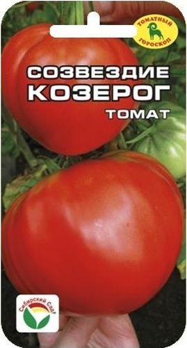 Семена Сибирский сад Томат. Козерог787502Среднеранний. Высотой 90-100см. В кисти формируется 3-5 крупных красных гладких плоско-округлых плода средней массой 250-300гр.