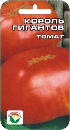 Семена Сибирский сад Томат. Король гигантов, 20 шт137786Крупноплодный сорт сибирских селекционеров. По праву может считаться королем среди томатов по всем основным параметрам: крупноплодность, урожайность, вкусовые качества. Плоды округлые, красные, весом до 1000 г, лежкие, сладкие. Хороши как для салатов, так и для зимних заготовок. Растение индетерминантное, высотой 1-1,7 м. Урожай с одного куста достигает 7-8 кг. Сорт выращивается в открытом грунте и в теплицах, на 1 м2 размещают 2-3 растения.Для получения высоких урожаев необходимо обеспечить регулярный полив и подкормки растений в процессе вегетации. Для ускорения процесса всхожести семян, оздоровления растений, улучшения завязываемости плодов рекомендуется пользоваться специально разработанными стимуляторами роста и развития растений.