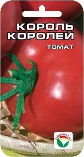 Семена Сибирский сад Томат. Король королей, 20 штBH-SI0439-WWСреднепоздний сорт для защищенного грунта. Прекрасно подходит для садоводов, предпочитающих выращивать в теплицах крупноплодные сорта томатов. Растение индетерминантное, мощное, высотой 1,4-1,8 м, что позволяет полностью использовать объем теплицы. Плоды очень крупные, ярко-красные, плотные, плоско-округлой формы. Минимальная масса плода - 300 г, максимальная 1300-1500 г, причем, чем лучше уход за растением, тем крупнее плоды и обильнее урожай. Первая кисть закладывается над 9 листом, последующие через 3 листа. Урожайность до 5 кг с растения.Посев на рассаду производят за 60-70 дней до высадки растений на постоянное место. Оптимальная постоянная температура прорастания семян 23-25°С.При высадке в грунт на 1 м2 размещают 2,8-3,1 растения. Сорт хорошо реагирует на полив и подкормки комплексными минеральными удобрениями. Выращивают в один-два стебля с подвязкой к опоре.Для ускорения процесса всхожести семян, оздоровления растений, улучшения завязываемости плодов рекомендуется пользоваться специально разработанными стимуляторами роста и развития растений.