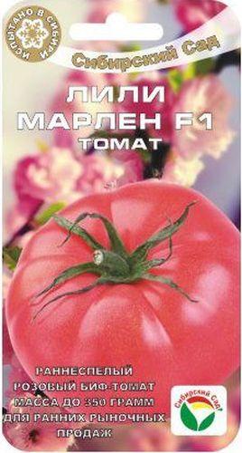 Семена Сибирский сад Томат. Лили Марлен, 20 штBH-SI0439-WWРозовоплодный томат, сочетающий в себе качества раннеспелости, высокоурожайности, непревзойденной красоты и высокой товарности тяжелых мясистых плодов. Растение индетерминантное, высотой до 2 м, требует подвязки и формирования в 1-2 стебля. Первое соцветие закладывается над 6-8 листом, последующие через 2 листа. Начало созревания на 95-105 день от появления всходов. В кисти по 4-5 плоскоокруглых, гладких плода розового цвета, без зеленого пятна у плодоножки, массой 220-350 г. Мякоть плотная, сахарная, с высокими вкусовыми характеристиками, универсального назначения. Потенциальная урожайность 15,7-19,8 кг/м2. Гибрид достаточно устойчив к основным заболеваниям томатов, рекомендован для выращивания в защищенном грунте. При необходимости защиты от фитофтороза и альтернариоза рекомендуется проводить профилактические обработки томатов.