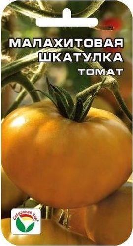 Семена Сибирский сад Томат. Малахитовая шкатулка, 20 штSS 4041Среднеранний, крупноплодный сорт с плодами оригинальной изумрудно-желтой окраски. Растение высотой до 1,5 м. Плоды плоскоокруглые, крупные, массой до 900 г, очень мясистые, на особицу вкусные, изумрудно-желтые. Мякоть нежной консистенции с дынным привкусом. Сорт удивляет сочетанием необычного цвета и вкуса. Пригоден для употребления в свежем виде и домашней кулинарии. Выращивается в открытом и защищенном грунте. Посев на рассаду производят за 50-60 дней до высадки растений на постоянное место. Оптимальная постоянная температура прорастания семян 23-25°С. При высадке в грунт на 1 м2 размещают 3 растения. Сорт хорошо реагирует на полив и подкормки комплексными минеральными удобрениями. Выращивается в один-два стебля с подвязкой к опоре. Для ускорения процесса всхожести семян, оздоровления растений, улучшения завязываемости плодов рекомендуется пользоваться специально разработанными стимуляторами роста и развития растений.