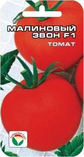Семена Сибирский сад Томат. Малиновый звон, 15 штS03301004Раннеспелый сорт, от всходов до начала созревания плодов 100-105 дней. Отличается яркой малиновой окраской плодов. Растение детерминантное, высотой 100-130 см. Первая кисть закладывается над 5-6 листом, последующие через 1-2 листа. В кисти формируется 6-7 плодов массой 160-200 г. Томаты округлые, гладкие, плотные и вкусные, малинового цвета. Прекрасно переносят транспортировку, хорошо дозариваются. Выход стандартных плодов 98%, урожайность 18-20 кг с 1 м2. Гибрид устойчив к основным заболеваниям томатов, рекомендуется для получения ранней продукции в пленочных теплицах и открытом грунте.Посев на рассаду производят за 50-60 дней до высадки растений на постоянное место. Оптимальная постоянная температура прорастания семян 23-25°С. При высадке в грунт на 1 м2 размещают 3-4 растения. Сорт хорошо реагирует на полив и подкормки комплексными минеральными удобрениями. Выращивается в 1-2 стебля с подвязкой и пасынкованием.Для ускорения процесса всхожести семян, оздоровления растений, улучшения завязываемости плодов рекомендуется пользоваться специально разработанными стимуляторами роста и развития растений.