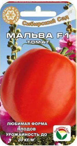 Семена Сибирский сад Томат. Мальва, 15 штBP-00000447Ранний высокоурожайный гибрид с очень красивыми товарными плодами в форме садовой клубники, пользующимися большим спросом на рынке овощной продукции. Начало созревания на 90-92 день после появления всходов. Растение индетерминантное, среднерослое, высотой до 1,8 м, выращивается в 1-2 стебля. Куст среднеоблиственный, соцветие простое, с 5-6 плодами. Первая кисть закладывается над 7-8 листом. Плоды плоскоокруглые, гладкие, плотные, с красивым носиком, массой до 140-150 г. Окраска незрелого плода светло- зеленая, зрелого- интенсивно-красная. Обладают хорошей лежкостью и транспортабельностью, отличными вкусовыми качествами, используются в салатах и домашней консервации. Гибрид устойчив к альтернариозу и ВТМ. Урожайность стандартных плодов очень высокая - 18-20 кг/м2. Предназначен для выращивания в остекленных и пленочных теплицах. При необходимости защиты от фитофтороза и альтернариоза рекомендуется проводить профилактические обработки томатов.