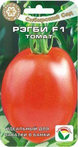 Семена Сибирский сад Томат. Регби, 15 штBP-00000515Современный раннеспелый (90-95 дней) высокоурожайный гибрид с отличными вкусовыми характеристиками и стабильно высокой урожайностью 17-18 кг/м2. Универсален по многим характеристикам - прекрасно растет как в защищенном, так и в открытом грунте, а красивые, вкусные и плотные плоды в форме мячиков для регби хороши для заготовок, ранних свежих салатов и успешной торговли на овощных рынках. Растение среднеоблиственное, детерминантное, высотой 90-100 см. В кисти 5-7 интенсивно-красных плодов, массой 90-110 г. Томаты плотные, гладкие, интенсивно-красного цвета, с отличными вкусовыми качествами и высокой транспортабельностью, идеально подходят для консервации. Гибрид устойчив к альтернариозу и ВТМ. Хорошо реагирует на полив и подкормки комплексными минеральными удобрениями, особенно в период налива плодов.