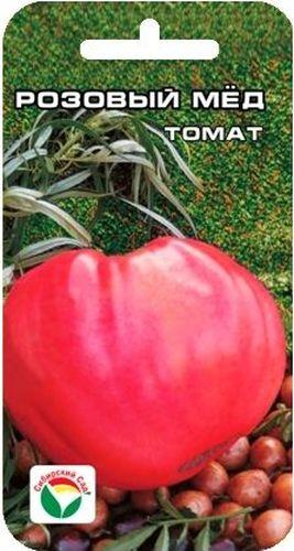 Семена Сибирский сад Томат. Розовый мед, 20 шт106-026Новый сорт с особо крупными плодами медового вкуса. Растение детерминантное, слаборослое, высотой 60-70 см, с высокой нагрузкой тяжелыми плодами, весом до 1500 г. Плоды усечено-сердцевидной формы, насыщенно-розового цвета с муаровым отливом. Пригоден для употребления в свежем виде, домашней кулинарии и рыночных продаж.Посев на рассаду производят за 50-60 дней до высадки растений на постоянное место. Оптимальная постоянная температура прорастания семян 23-25°С. При высадке в грунт на 1 м2 размещают 3 растения. Сорт хорошо реагирует на полив и подкормки комплексными минеральными удобрениями. Выращивают в 2-3 стебля с подвязкой.Для ускорения процесса всхожести семян, оздоровления растений, улучшения завязываемости плодов рекомендуется пользоваться специально разработанными стимуляторами роста и развития растений.