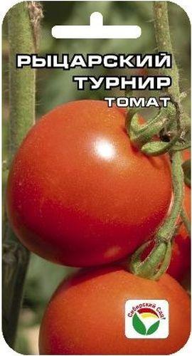 Семена Сибирский сад Томат. Рыцарский турнир, 20 штBP-00000595Очень ранний, низкорослый, урожайный сорт для открытого грунта. Куст компактный, высотой 40-50 см, плоды округлые, гладкие, ярко-красные, массой до 120 г. Сорт характеризуется ранней и дружной отдачей урожая, хорошим качеством плодов, подходит для получения ранней товарной продукции. Посев на рассаду производят за 50-60 дней до высадки растений на постоянное место.При высадке в грунт на 1 м2 размещают 3-5 растений. Сорт хорошо реагирует на полив и подкормки комплексными минеральными удобрениями. Не требует обязательного пасынкования. Для ускорения процесса всхожести семян, оздоровления растений, улучшения завязываемости плодов рекомендуется использовать специально разработанные стимуляторы роста и развития растений.