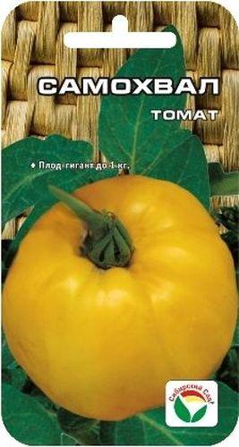 Семена Сибирский сад Томат. Самохвал, 20 шт9103500790Интересный среднеспелый сорт с крупными желтыми плодами, похожими на дыньки сорта Колхозница. Около плодоножки некоторых томатов видна легкая сетка, как на кожице дыни. Сорт рекомендуется как для защищенного, так и для открытого грунта. Растение высотой 1,2-1,7 м (в зависимости от условий выращивания), плоды очень крупные, массой до 800 г. Мякоть малосемянная, сахаристая, сладкая, с пониженным содержанием кислот и повышенным содержанием каротина. Рекомендуется для приготовления летних салатов и любой домашней кулинарии. Урожайность до 5 кг с растения. Посев на рассаду производят за 60-70 дней до высадки растений на постоянное место. Оптимальная постоянная температура прорастания семян 23-25°С. При высадке в грунт на 1 м2 размещают 2-3 растения. Сорт хорошо реагирует на полив и подкормки комплексными минеральными удобрениями. Требует усиленных подкормок. Выращивается в 1-2 стебля с подвязкой и пасынкованием. Для получения плодов-супергигантов регулируют количество кистей и растений в кисти. Для ускорения процесса всхожести семян, оздоровления растений, улучшения завязываемости плодов рекомендуется пользоваться специально разработанными стимуляторами роста и развития растений.