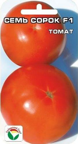 Семена Сибирский сад Томат. Семь сорок, 15 штBH-SI0439-WWРаннеспелый крупноплодный низкорослый гибрид для открытого грунта и пленочных теплиц. Растение мощное, высотой 70-90 см. Первое соцветие закладывается над 5-7 листом, последующие через 1-2 листа. Плоды округло-удлинённой формы, многокамерные, гладкие, плотные, красные, без зеленого пятна у плодоножки. Отличается значительной крупностью плодов, массой 220-250 г и отличными вкусовыми качествами. Устойчив к вирусу табачной мозаики, вершинной и корневой гнили, альтернариозу. Жаростойкий, стрессоустойчивый, плоды не растрескиваются. Рекомендуется для употребления в свежем виде, засолки и консервирования. Урожайность до 15 кг с 1 м2. Посев на рассаду производят за 50-60 дней до высадки растений на постоянное место. Оптимальная постоянная температура прорастания семян 23-25°С. При высадке в грунт на 1 м2 размещают 3 растения. Гибрид отзывчив на внесение удобрений и технологию возделывания. Выращивается в 1-2 стебля с подвязкой и пасынкованием.