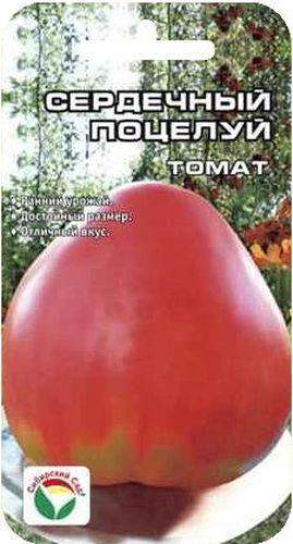 Семена Сибирский сад Томат. Сердечный поцелуй, 20 штBP-00000317Раннеспелый крупноплодный сорт для открытого грунта и пленочных теплиц. Куст раскидистый, длина главного стебля в открытом грунте до 0,7 м, в теплицах до 1,2 м. Плоды аккуратной сердцевидной формы, практически гладкие, ярко-красного цвета. Средняя масса плодов около 300 г, максимальная, особенно на первой кисти, до 700 гм. Мякоть плодов нежная, сахаристая, отменных вкусовых качеств. Экспертная дегустационная оценка - 4,8 балла. Сорт урожайный (до 3,5 кг с растения), хорошо приспособлен к условиям Сибири. Для получения более раннего урожая рекомендуется высаживать рассаду 55-дневного возраста. Посев на рассаду производят за 50-60 дней до высадки растений на постоянное место. Сорт хорошо реагирует на полив и подкормки комплексными минеральными удобрениями. При высадке в грунт на 1 м2 размещают 3 растения. Выращивается в 1-2 стебля с подвязкой и пасынкованием. Для ускорения процесса всхожести семян, оздоровления растений, улучшения завязываемости плодов рекомендуется пользоваться специально разработанными стимуляторами роста и развития растений.