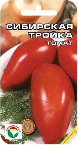 Семена Сибирский сад Томат. Сибирская тройка, 20 штCLP446Новый высокоурожайный сорт сибирской селекции для открытого грунта и пленочных укрытий. Сорт среднеранний, с компактным штамбовым типом куста, высотой до 60 см. Плоды красные, яркие, правильной перцевидной формы, крупные. Первые плоды длиной до 15 см, весом до 350 г. К достоинствам сорта относятся также его высокая урожайность (до 5 кг с растения) в сочетании с низкорослым типом куста и высокая устойчивость к заболеваниям. Сорт практически не требует пасынкования. Посев на рассаду проводят во второй половине марта при температуре почвы 22-25°С. При высадке на постоянное место рекомендуется размещать 3-5 растений на 1 м2, в процессе вегетации регулярно подкармливать и поливать растения. Для ускорения процесса всхожести семян, оздоровления растений, улучшения завязываемости плодов рекомендуется пользоваться специально разработанными стимуляторами роста и развития растений.