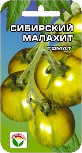 Семена Сибирский сад Томат. Сибирский малахит, 20 штBP-00000619Очень оригинальный сорт, удивляющий необычным сочетанием цвета и вкуса. Округлые, пестрые, как перепелиные яйца, желто-зеленые плоды массой 120-150 г значительно превосходят по вкусу и сладости многие томаты с красной окраской, содержат значительно больше каротина и не вызывают аллергических реакций. Отлично подходят для детского и диетического питания. Куст высотой 120-190 см (в зависимости от условий выращивания) с кистями из 5-7 гладких, выровненных плодов смотрится очень декоративно. Благодаря хорошей плотности и замечательным вкусовым качествам томатов сорт великолепно подходит и для цельноплодного консервирования и засола. Урожайность достаточно высокая - до 12 кг на 1 м2. Сорт среднеспелый, выращивается в открытом и защищенном грунте.Посев на рассаду производят за 50-60 дней до высадки растений на постоянное место. Оптимальная постоянная температура прорастания семян 23-25°С. При высадке в грунт на 1 м2 размещают 3 растения. Формируется в 1-2 стебля с подвязкой к опоре. Сорт хорошо реагирует на полив и подкормки комплексными минеральными удобрениями.Для ускорения процесса всхожести семян, оздоровления растений, улучшения завязываемости плодов рекомендуется пользоваться специально разработанными стимуляторами роста и развития растений.