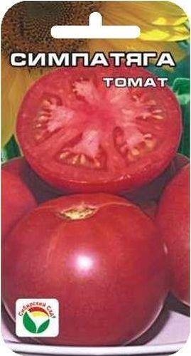 Семена Сибирский сад Томат. Симпатяга, 20 штBH-SI0439-WWРаннеспелый розовоплодный сорт для открытого грунта и пленочных теплиц, практически не требующий пасынкования. Растение низкорослое, высотой 40-60 см. Плоды округлые, ровные, красивые, насыщенно-розовой окраски, массой до 150 г. Рекомендуется для использования в свежем виде и зимних заготовок, замечательно подходят для засолки и консервирования. Сорт устойчив к неблагоприятным погодным условиям, вызревает на кусте даже в условиях Сибири.Посев на рассаду производят за 50-60 дней до высадки растений на постоянное место. Оптимальная постоянная температура почвы для прорастания семян 23-25°С. При высадке в грунт на 1 м2 размещают 3-5 растений. Сорт хорошо реагирует на полив и подкормки комплексными минеральными удобрениями.Для ускорения процесса всхожести семян, оздоровления растений, улучшения завязываемости плодов рекомендуется пользоваться специально разработанными стимуляторами роста и развития растений.