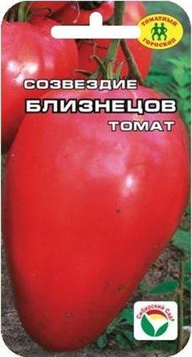 Семена Сибирский сад Томат. Близнецы137786Крупноплодный, детерминантный сорт высотой до 1м. В кисти формируется 5-6 удлиненно-овальных ровных плода малинового цвета, средней массой 220гр.Прекрасная лежкость.