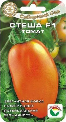 Семена Сибирский сад Томат. Стеша, 15 штBH-SI0439-WWНовый среднеранний гибрид с вдвойне оригинальными плодами. Янтарно - желтые, сердцевидно-цилиндрические, они эффектно выделяют растения этого сорта.Растение индетерминантное, высотой 180-210 см. Первая кисть закладывается над 7-9 листом. Соцветие простое, с 5-6 гладкими, плотными плодами массой до 150 г. Созревание плодов наступает через 102-107 дней после появления всходов. Зрелые оранжевые томаты вкусны в свежем и консервированном виде, а их оригинальная форма позволяет компактно укладывать в банки. Гибрид характеризуется высокой завязываемостью плодов, способен обеспечить урожайность до 19-22 кг/м2. Рекомендуется для производства ранней продукции в пленочных теплицах и открытом грунте, в шпалерной культуре, с обязательным пасынкованием и формировкой в 1 -2 стебля.