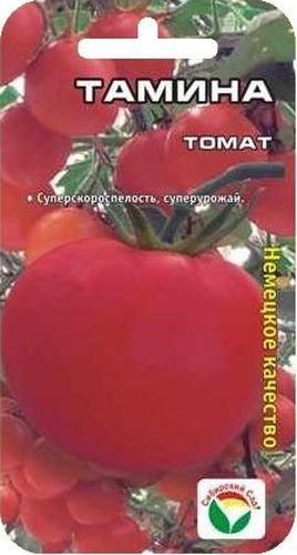 Семена Сибирский сад Томат. Тамина, 20 штBP-00000412Исключительно ранний немецкий сорт. От всходов до созревания плодов 80-65 дней. Куст высотой до 170 см, формирует до шести полноценных кистей с 7-8 плодами массой 80-100 г. Томаты идеально круглые, ярко-красного цвета, с очень плотной кожицей, не растрескиваются. Сорт универсальный, одинаково подходит для приготовления ранних салатов, засолки и консервирования. Характеризуется стабильно высокой урожайностью - до 4 кг с растения. Посев на рассаду производят за 50-60 дней до высадки растений на постоянное место. Оптимальная постоянная температура прорастания семян 23-25°С. При высадке в грунт на 1 м2 размещают 3 растения. Сорт хорошо реагирует на полив и подкормки комплексными минеральными удобрениями. Выращивается в 1-2 стебля с подвязкой и пасынкованием. Для ускорения процесса всхожести семян, оздоровления растений, улучшения завязываемости плодов рекомендуется пользоваться специально разработанными стимуляторами роста и развития растений.