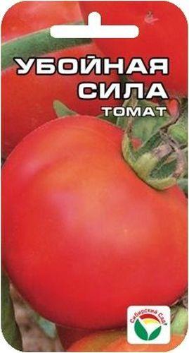 Семена Сибирский сад Томат. Убойная сила, 20 штBP-00000728Новый высокоурожайный сорт для открытого грунта. Куст детерминантный, низкорослый, в пасынковании не нуждается, однако при пасынковании до первой цветочной кисти плоды будут крупнее и дружнее созреют. Плоды весом до 150 г, красные, округло-ребристой формы, вкусные, очень мясистые. Сорт отличается неприхотливостью и высокой урожайностью (до 5 кг с растения). Посев на рассаду производят за 50-60 дней до высадки растений на постоянное место. Оптимальная температура прорастания семян 23-25°С. При высадке в грунт на 1 м2 размещают 3-4 растения. Сорт хорошо реагирует на полив и подкормки комплексными минеральными удобрениями. Для ускорения процесса всхожести семян, оздоровления растений, улучшения завязываемости плодов рекомендуется пользоваться специально разработанными стимуляторами роста и развития растений.