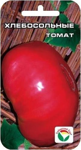 Семена Сибирский сад Томат. Хлебосольные, 20 штBP-00000183Высокоурожайный, крупноплодный, детерминантный сорт сибирской селекции для открытого грунта. Куст высотой 80 см, раскидистый, может выращиваться без пасынкования. Плоды плоско-округлые, слаборебристые, ярко-красные, мясистые и сладкие. Масса плодов 350-600 г. К несомненным достоинствам сорта относятся: высокая и стабильная урожайность, устойчивость к перепадам температур, высокие вкусовые и товарные качества плодов. При высадке в грунт на 1 м2 размещают 3-4 растения.