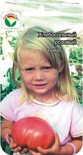 Семена Сибирский сад Томат. Хлебосольный розовый, 20 шт семена сибирский сад томат дульсинея 20 шт