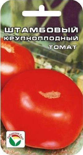 Семена Сибирский сад Томат. Штамбовый крупноплодный, 20 штRC-100BPCСреднеспелый крупноплодный детерминантный сорт. Растение низкорослое, выстой 60-80 см, штамбовое. Выращивают в 2-3 стебля или без формирования в открытом грунте и под пленочными укрытиями. Плоды красные, плоскоокруглой формы мясистые, массой до 600 г, в кисти размещаются очень плотно. К основным достоинствам сорта относятся крупноплодность в сочетании со штамбовым типом куста, устойчивость к вытягиванию в рассадный период, довольно высокая устойчивость к грибным пятнистостям листьев. Посев на рассаду производят за 60-70 дней до высадки растений на постоянное место. При высадке в грунт на 1 м2 размещают 3- 5 растений. Сорт хорошо реагирует на полив и подкормки комплексными минеральными удобрениями. Для ускорения процесса всхожести семян, оздоровления растений, улучшения завязываемости плодов рекомендуется использовать специально разработанные стимуляторы роста и развития растений.