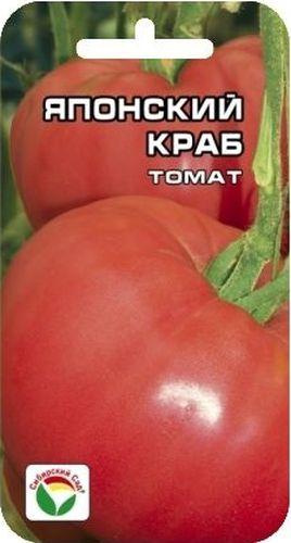 Семена Сибирский сад Томат. Японский краб, 20 шт2182Оригинальный сорт томатов с крупными вкусными плодами массой до 800 г. Растение мощное, эффектное, с темно-зеленой листвой, высотой 1-1,5 м, выращивается в 1-2 стебля в открытом грунте и пленочных теплицах. Формирует до 5 кистей с крупными плоско-округлыми плодами красно-малиновой окраски. Плоды первой кисти довольно ребристые. Вкусовые качества плодов достойны отличной оценки. Урожайность сорта достигает 5 кг с растения. При высадке в грунт на 1 м2 размещают 3 растения.