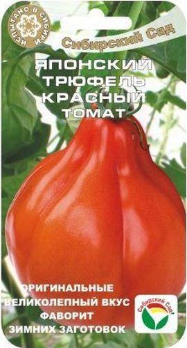 Семена Сибирский сад Томат. Японский трюфель красный, 20 штCLP446Среднеспелый сорт с оригинальными плодами в виде трюфеля, высотой до 160 см. Интересная компактная форма, оригинальный сладковато-кислый вкус и отличная плотная консистенция плодов делают этот сорт фаворитом цельноплодного консервирования среди томатов, а вкус свежих салатов получил высшую оценку даже у настоящих гурманов. Сорт рекомендован для выращивания в теплицах и пленочных укрытиях. Растение высокорослое, выращивается в 1-2 стебля, требует подвязки и пасынкования. В кисти 5-6 красивых жемчужно-розовых плодов весом 100-150 г, с плотной кожицей, сахаристой мякотью и великолепным вкусом. Томаты лежкие, хорошо дозариваются, долго не теряют вкусовых качеств при хранении в свежем виде, не трескаются при консервировании. Сорт хорошо реагирует на полив и подкормки комплексными минеральными удобрениями.