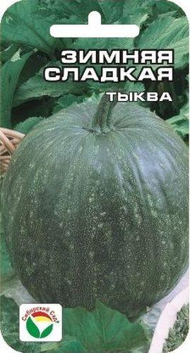 Семена Сибирский сад Тыква. Зимняя сладкая, 5 штCAD300UBECПознеспелый, длинноплетистый сорт с плодами массой до 12 кг. Плоды сигментированные, серой окраски. Мякоть желто-оранжевая, сочная, хрустящая, сладкая. Отличные вкусовые качества. Сорт обладает высокой транспортабельностью, лежкостью и устойчивостью к болезням. Урожайность до 30 кг/м2.Выращивается как рассадным способом, так и прямым посевом в грунт. Посев на рассаду в апреле, высадка в грунт- в мае-июне. Посев непосредственно в грунт в конце мая-июне. Схема посадки 60х60 см. Хорошо отзывается на внесение органических удобрений.