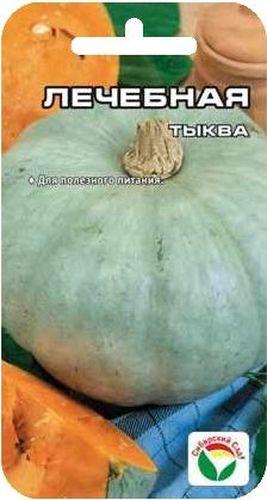 Семена Сибирский сад Тыква. Лечебная, 5 штBH-SI0439-WWРаннеспелый короткоплетистый сорт столового назначения. От всходов до плодоношения 100-105 дней. Плоды массой 3-5 кг, округло-сплюснутые, с тонкой кожистой коркой светло-серой окраски. Мякоть толстая, оранжевая, хрустящая, сладкая и сочная, с высоким содержанием каротина, отличного вкуса. Сорт устойчив к пониженным температурам, характеризуется хорошей урожайностью и товарностью плодов. Может храниться до мая месяца. Тыква широко используется для диетического питания, улучшает пищеварение, обмен веществ, выводит из организма токсины и способствует укреплению иммунитета.Выращивают через месячную рассаду, либо прямым посевом семян в грунт по схеме 80х80 см. Уход за растением включает прищипку боковых ветвей, прищипку главного стебля (после завязывания нескольких плодов),полив, прополку, рыхление и обязательную подкормку комплексными удобрениями. Для лучшего образования придаточных корней растение слегка окучивают влажной почвой.