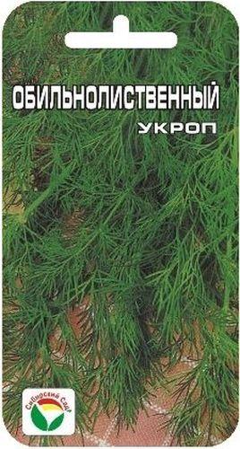 Семена Сибирский сад Укроп. Обильнолиственный, 2 гK100Сорт среднеспелый, от появления всходов до хозяйственной спелости проходит 30-40 дней. Куст богато облиственный. Листья зеленые, сочные, нежные и ароматные. Все надземные части растения одержат эфирные масла и обладают приятным вкусом. Урожайность 2-2,5 кг с 1 м2. Высевают семена укропа на подготовленную плодородную почву без заделки, но с обязательным мульчированием на 2-3 см. Посевы можно проводить 2-3 раза за сезон, а также под зиму.